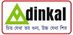 www.dinkal.in